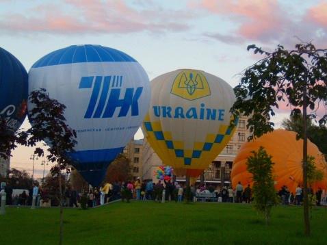 Ukraine(2)